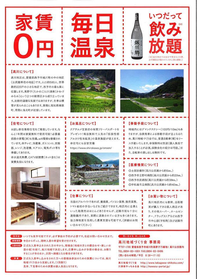 f:id:sayurice:20161017123713j:plain