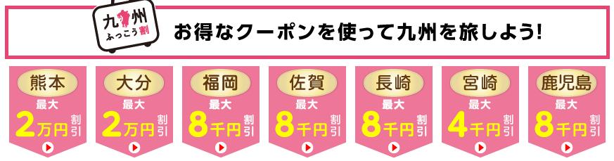 f:id:sayurice:20161126005251p:plain
