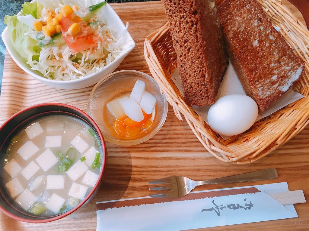 f:id:sayurice:20161128232900j:image