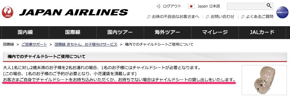 f:id:sayurice:20161224150335j:plain