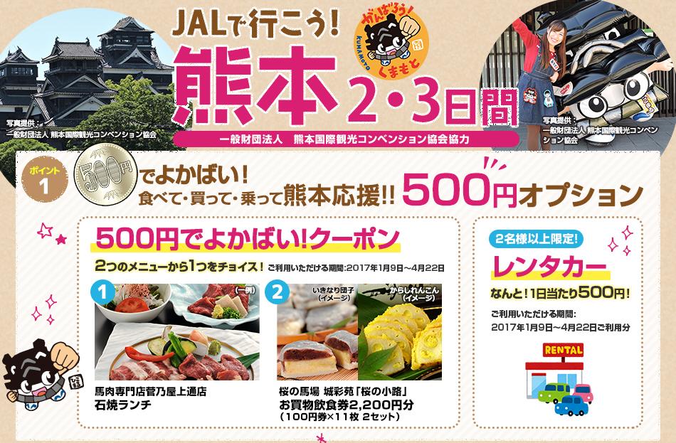 f:id:sayurice:20161226122251p:plain