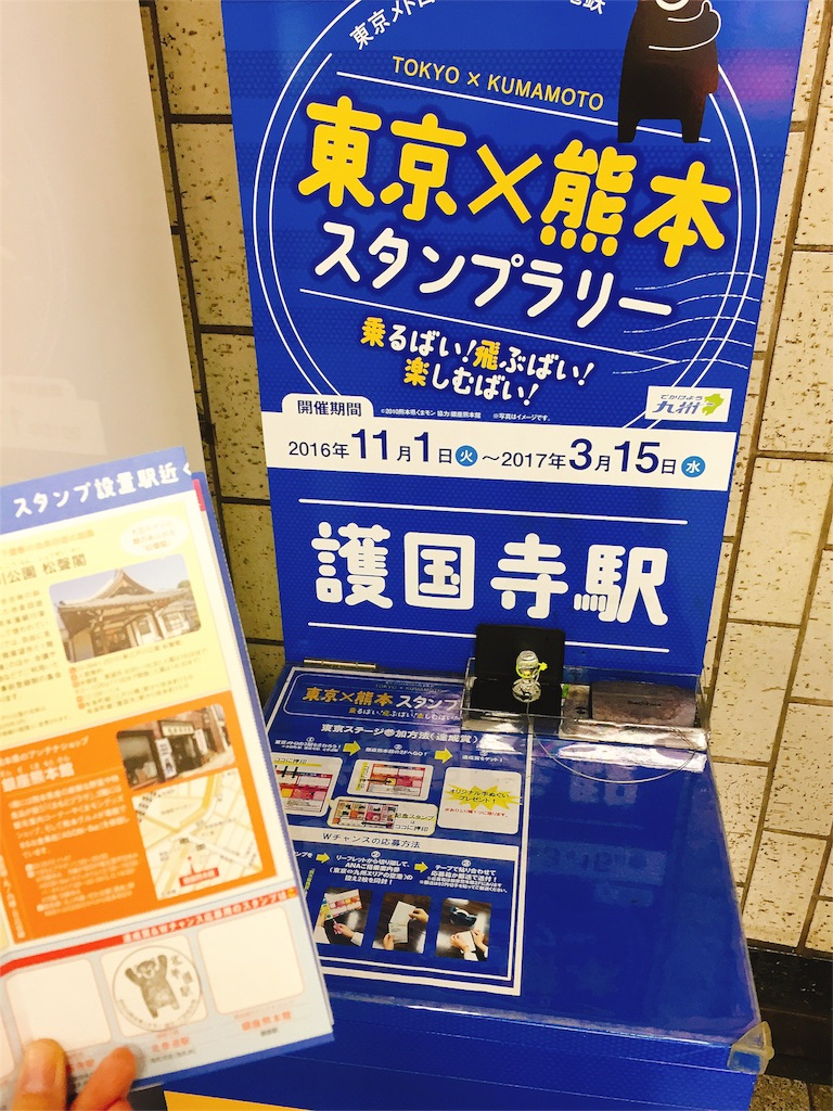 f:id:sayurice:20170223003951j:image