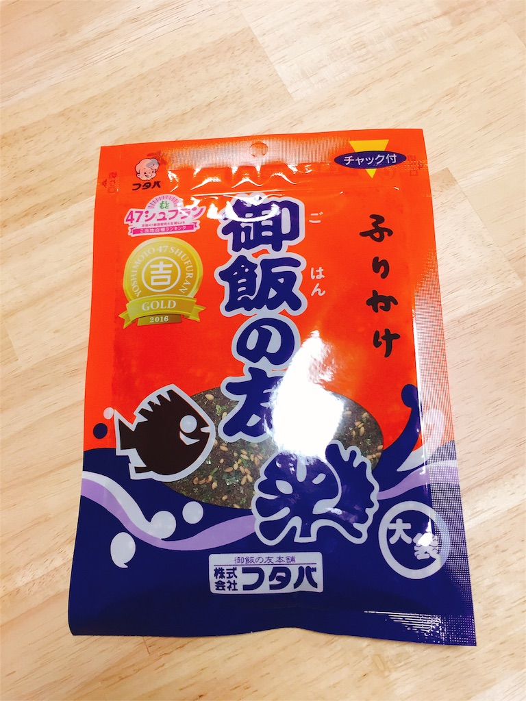 f:id:sayurice:20170223004022j:image
