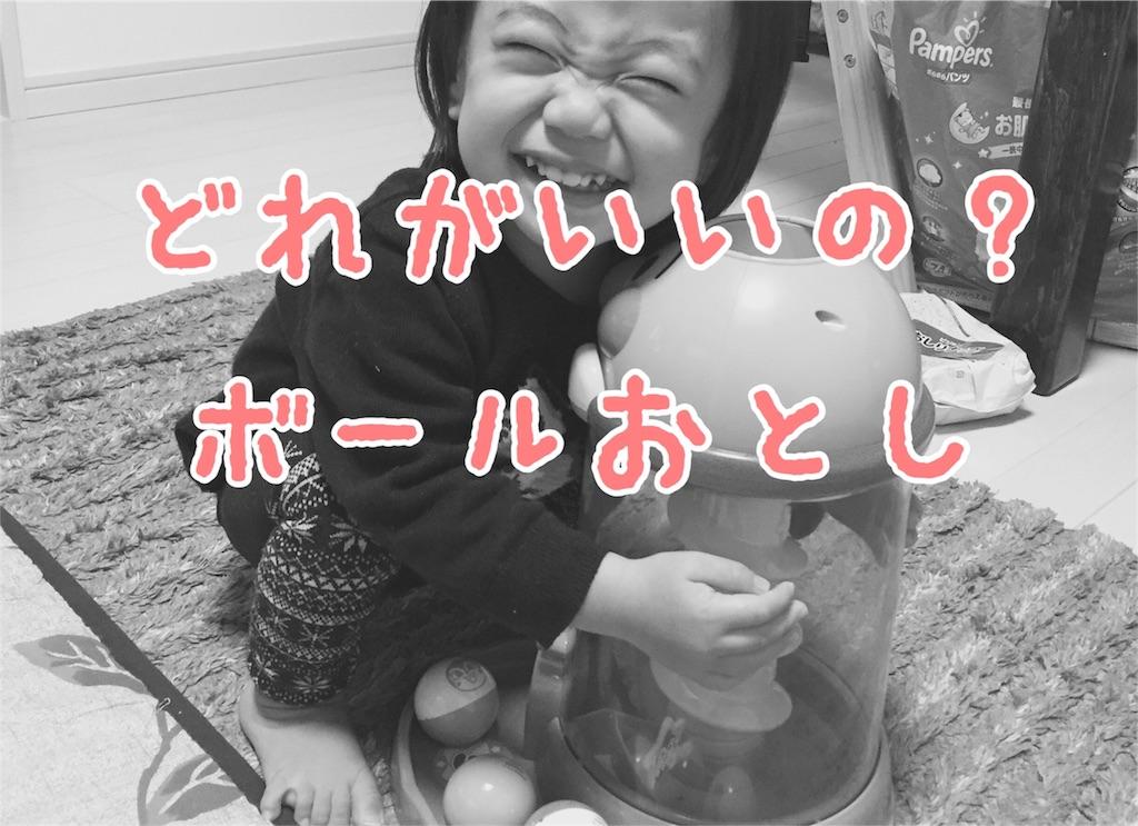 f:id:sayurice:20170314220149j:image