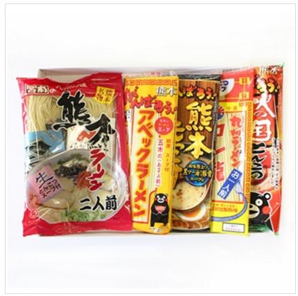 f:id:sayurice:20170329000011p:plain