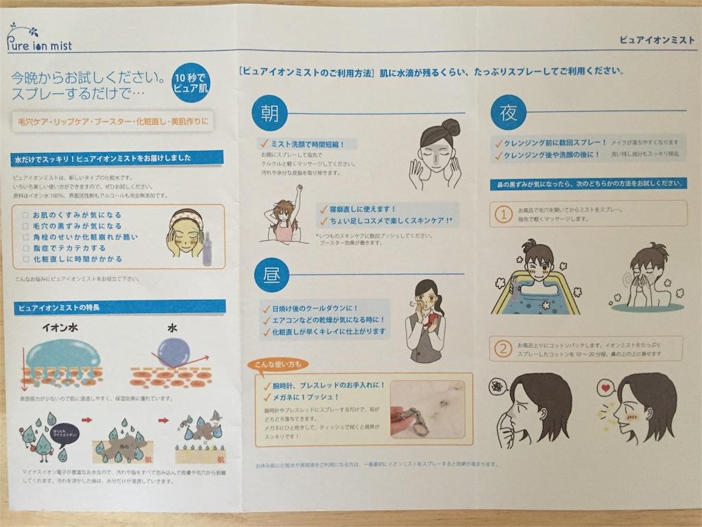 f:id:sayurice:20170504085300j:image