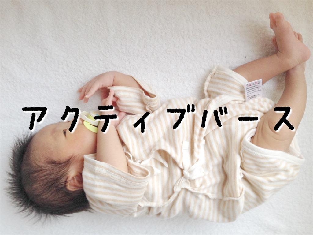 f:id:sayurice:20170511145247j:image