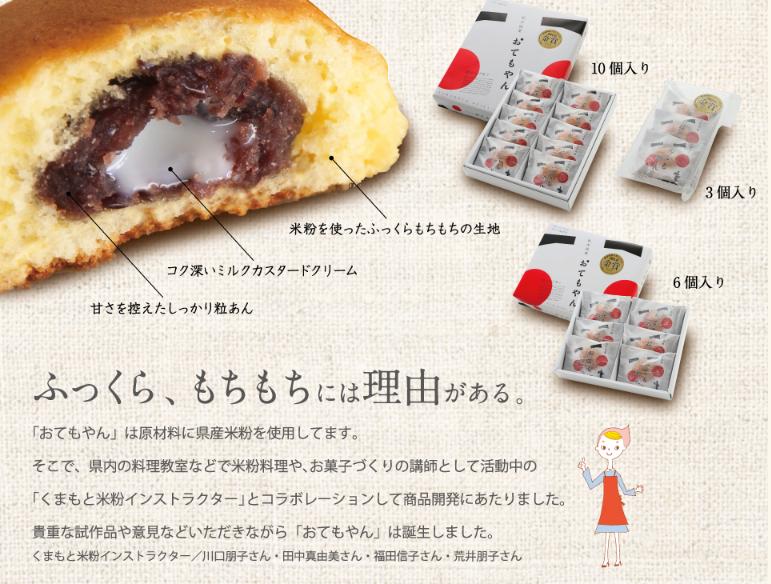 f:id:sayurice:20170602000420p:plain