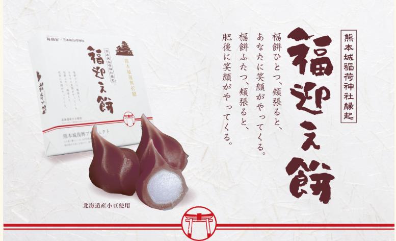 f:id:sayurice:20170602001034p:plain
