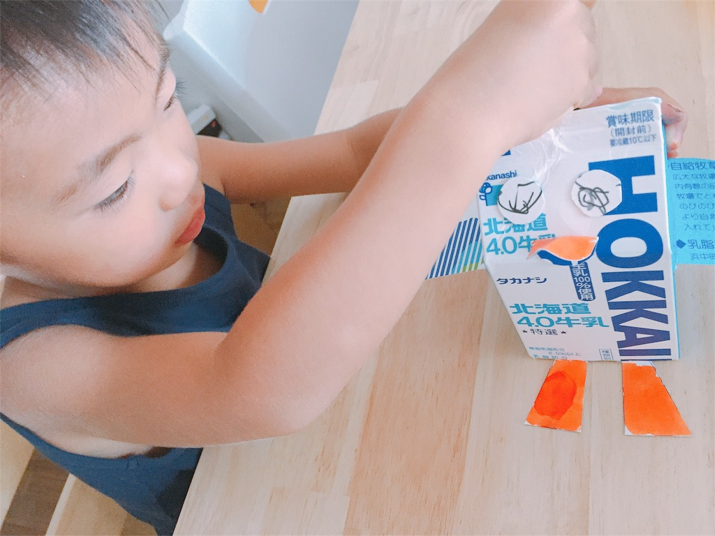 f:id:sayurice:20170809152912j:image