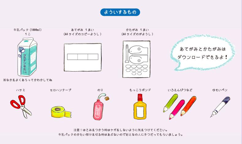 f:id:sayurice:20170809160552p:plain