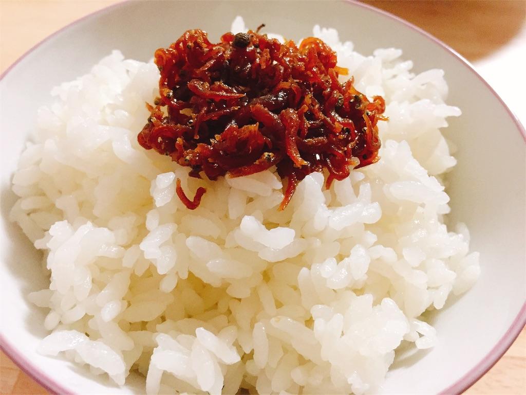 f:id:sayurice:20170826100943j:image