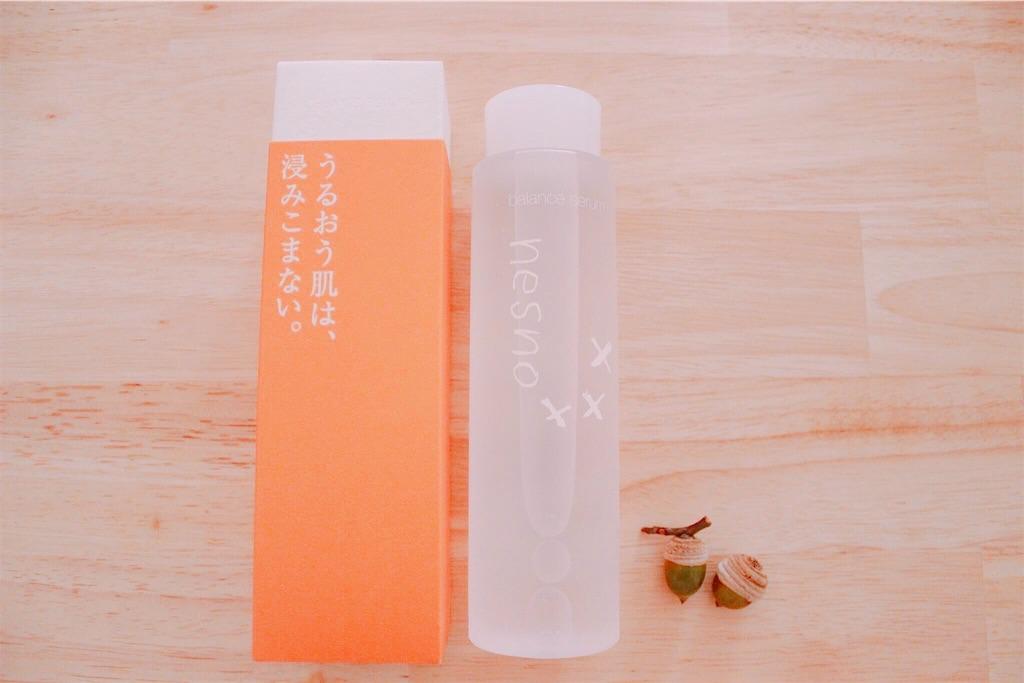 f:id:sayurice:20170912163601j:image