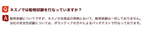 f:id:sayurice:20170912165612p:plain
