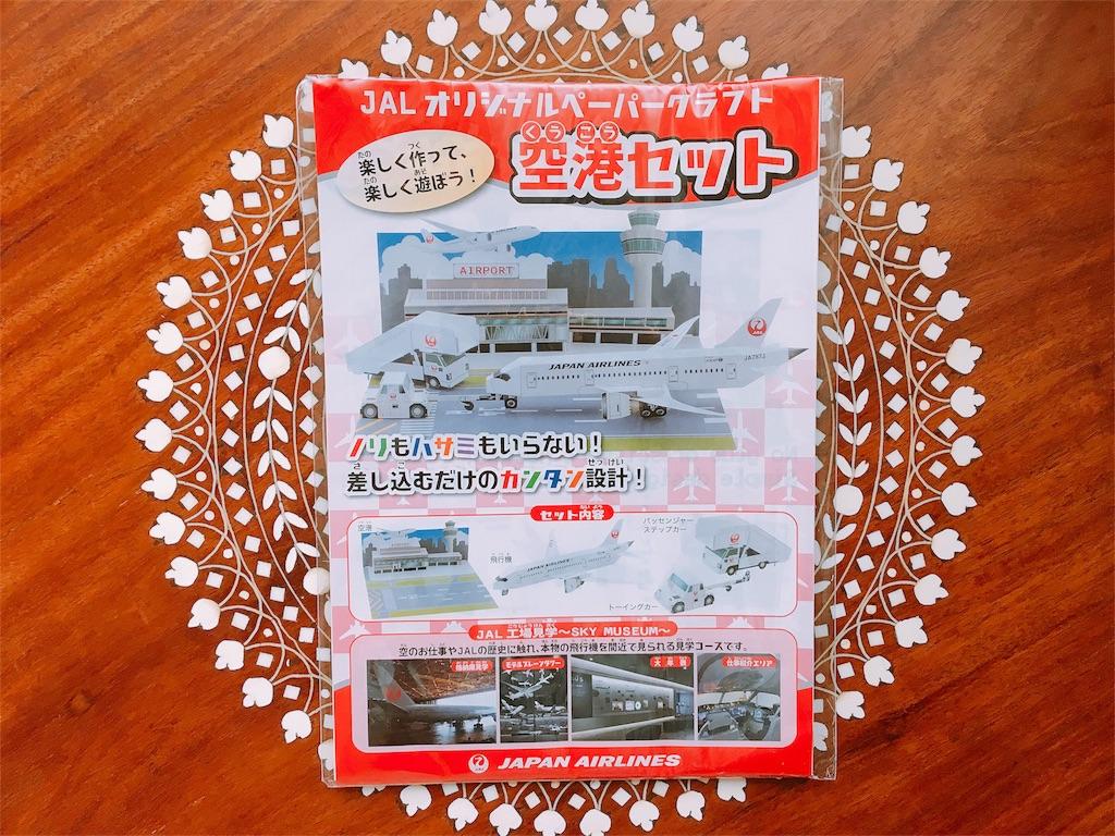 f:id:sayurice:20170915153903j:image