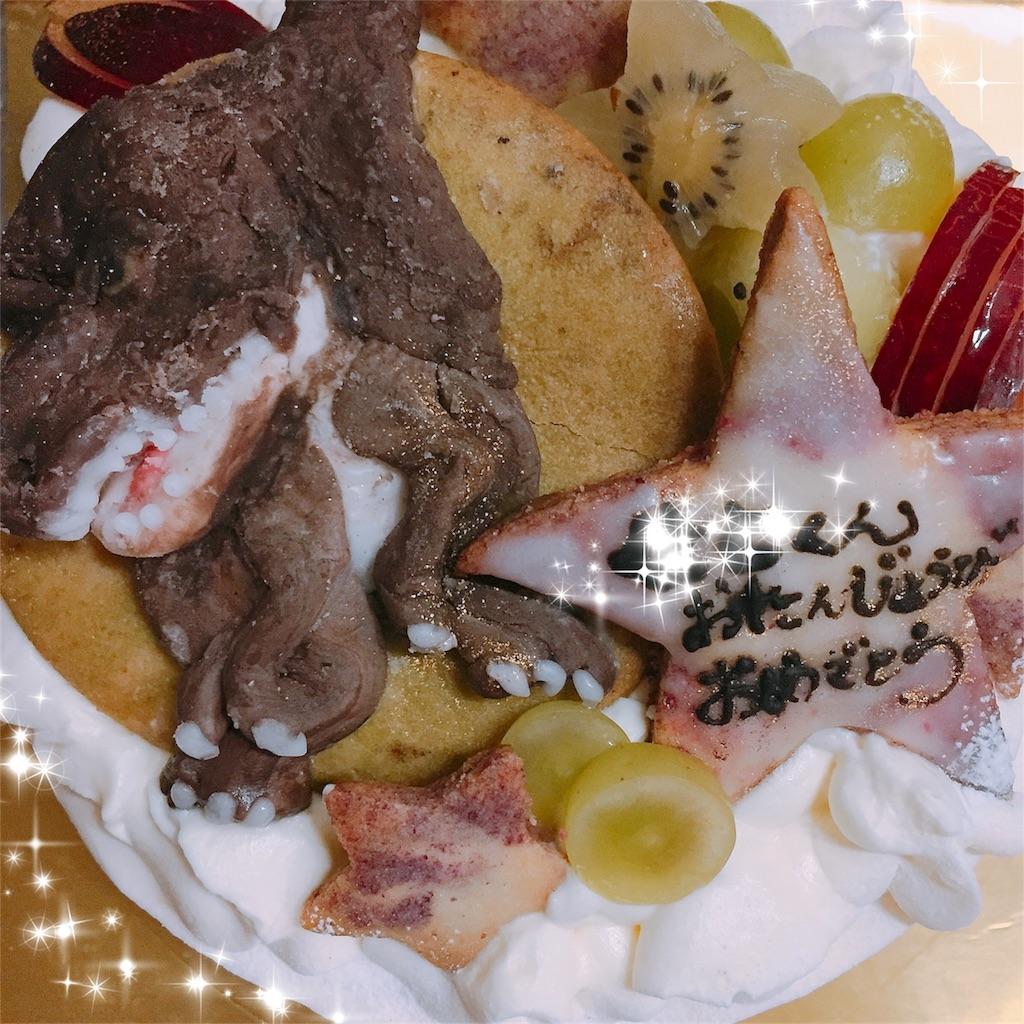 f:id:sayurice:20170920090515j:image