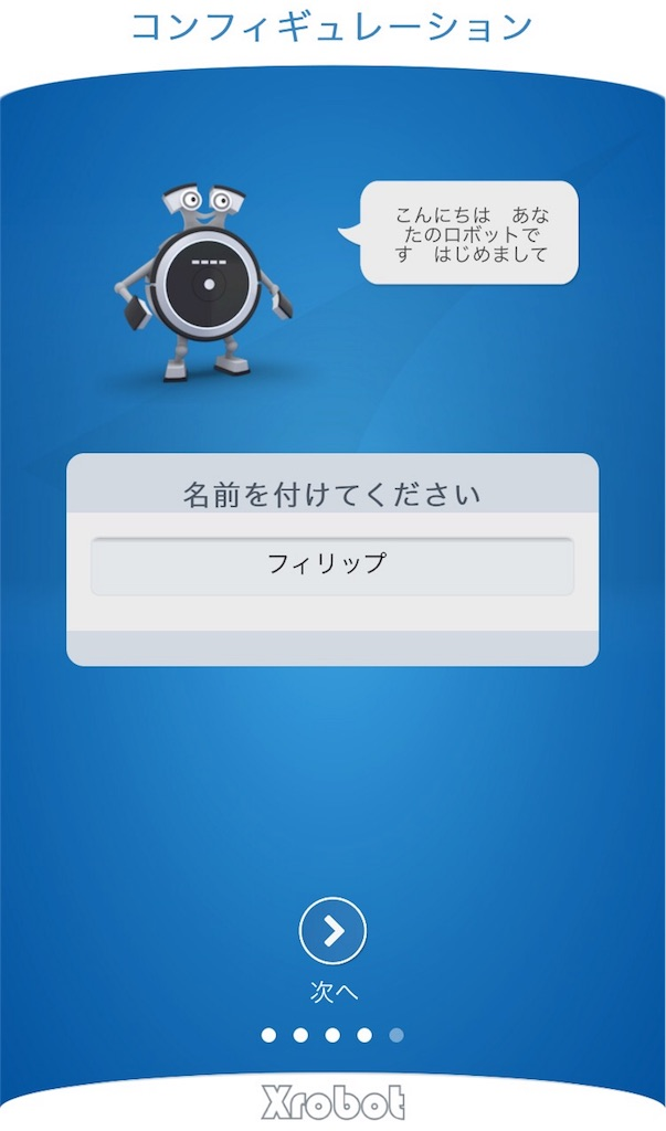 f:id:sayurice:20171012102444j:image