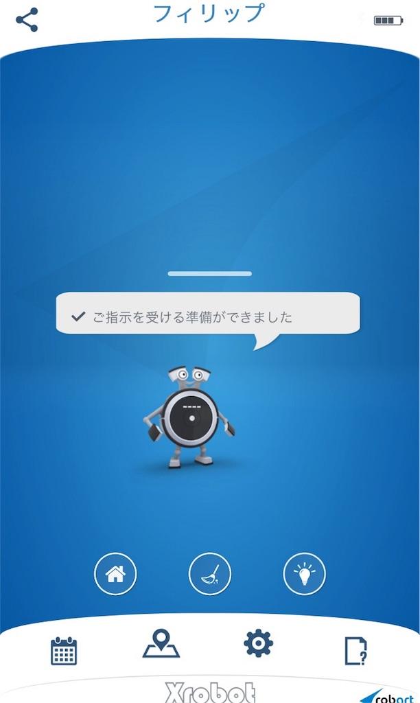 f:id:sayurice:20171012102448j:image