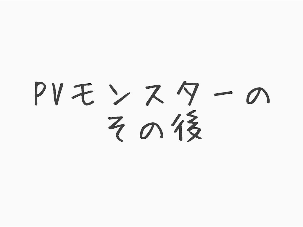 f:id:sayurice:20171107081049j:image