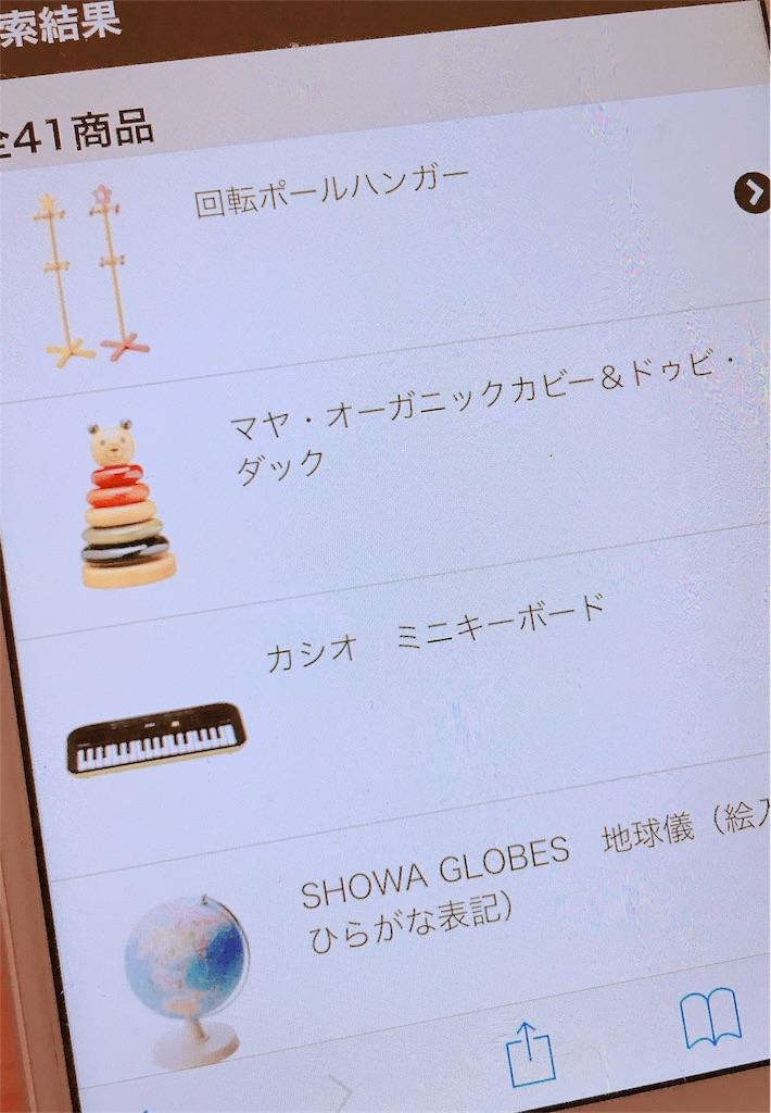 f:id:sayurice:20171116214852j:image