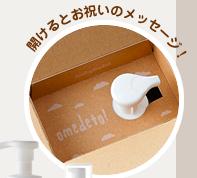 f:id:sayurice:20171130001029p:plain