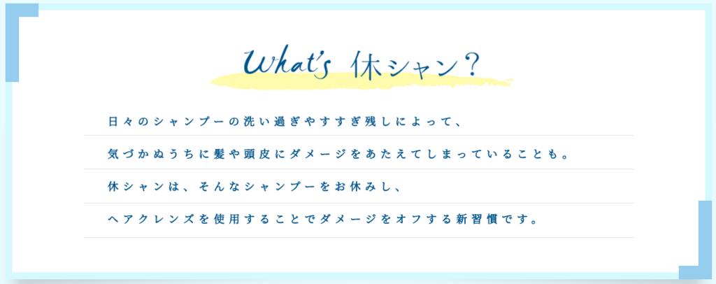 f:id:sayurice:20171219082105p:plain