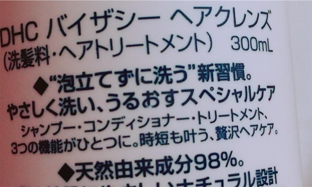 f:id:sayurice:20171219083312j:image