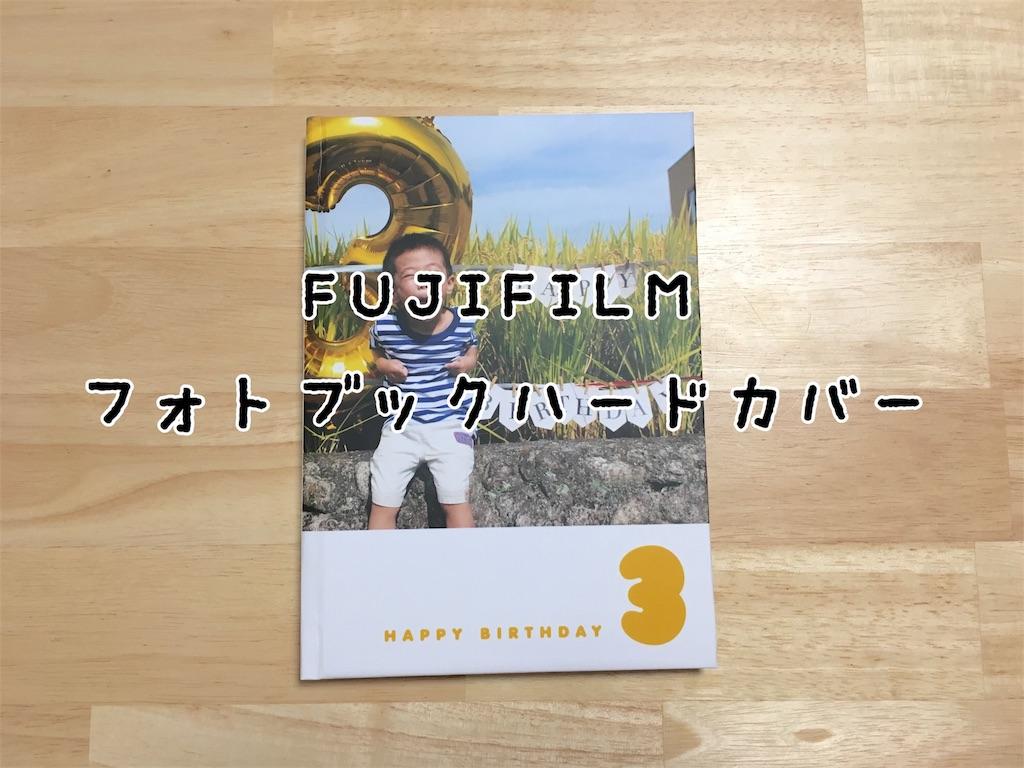 f:id:sayurice:20171225093728j:image
