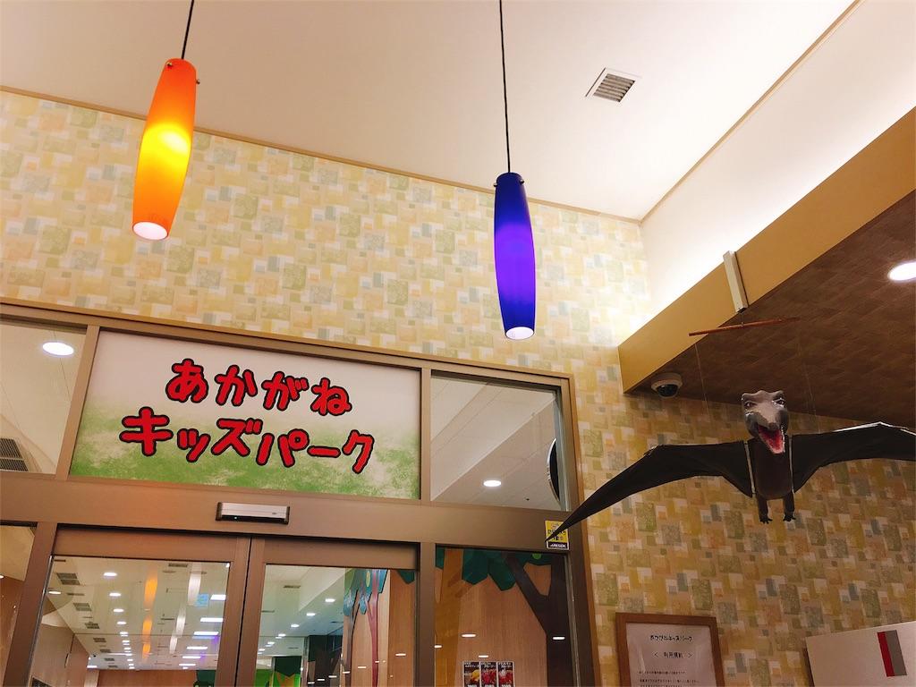 f:id:sayurice:20171229111925j:image