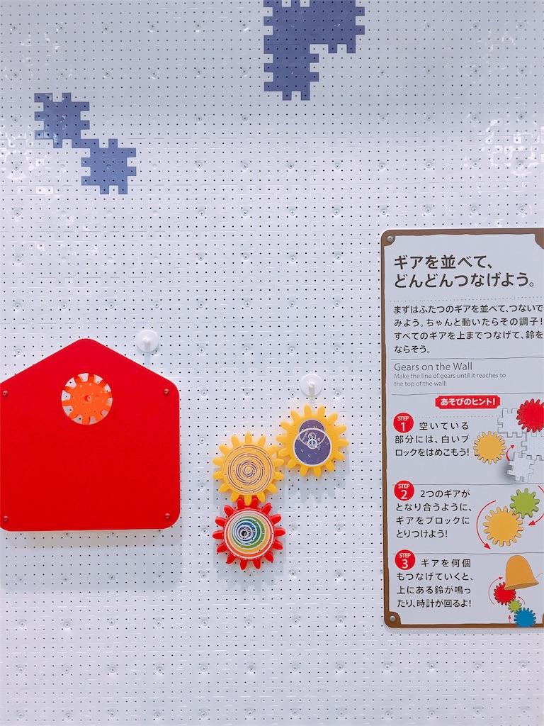 f:id:sayurice:20171229112000j:image