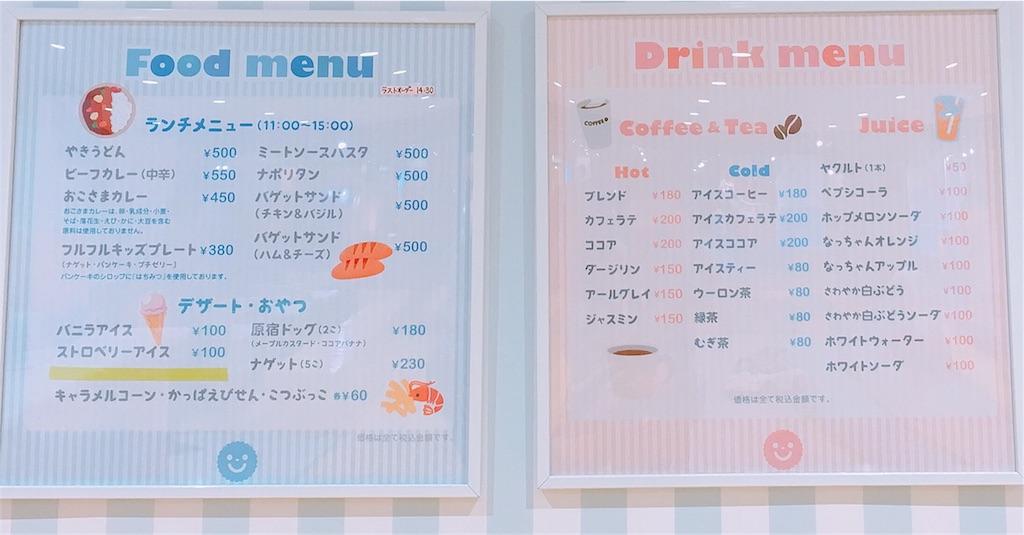 f:id:sayurice:20180124163626j:image