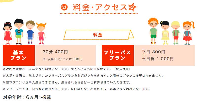 f:id:sayurice:20180124234330p:plain