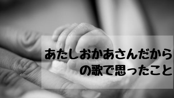 f:id:sayurice:20180205124143p:plain