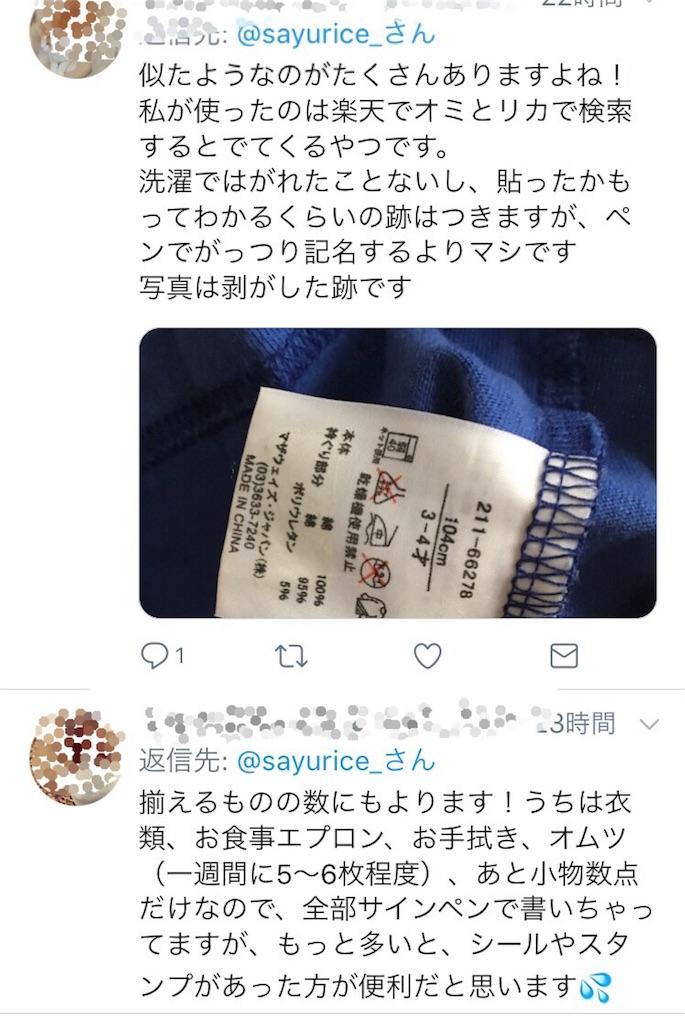 f:id:sayurice:20180223222052j:image