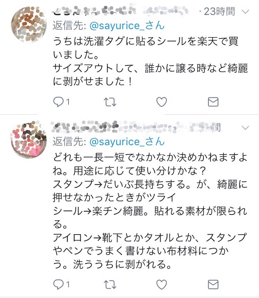 f:id:sayurice:20180223222054j:image