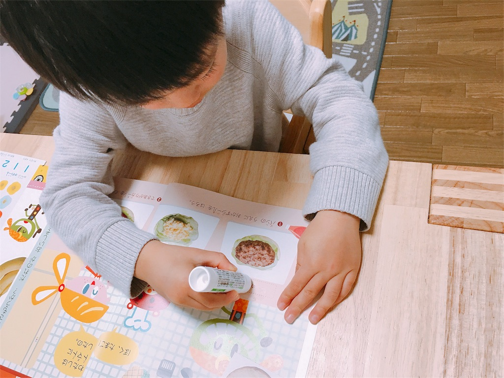 f:id:sayurice:20180227224953j:image