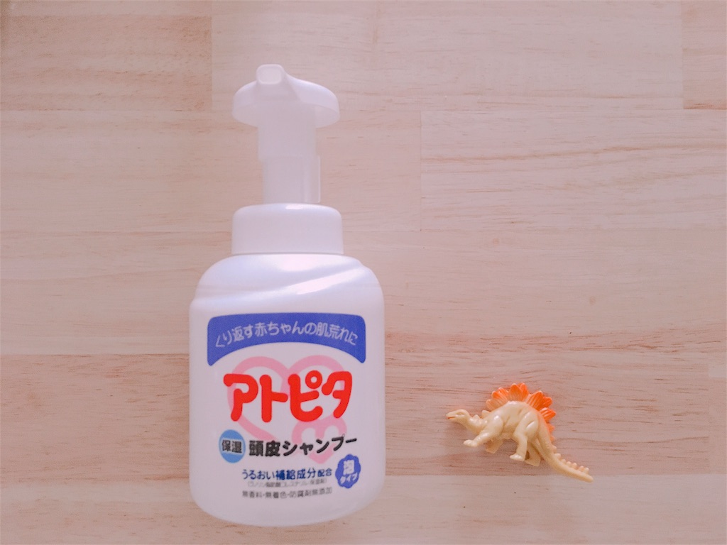 f:id:sayurice:20180325003624j:image