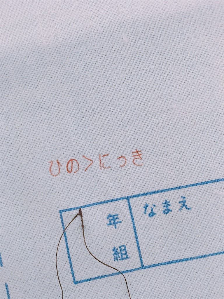 f:id:sayurice:20180403154514j:image