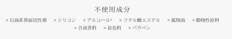 f:id:sayurice:20180413230712p:plain