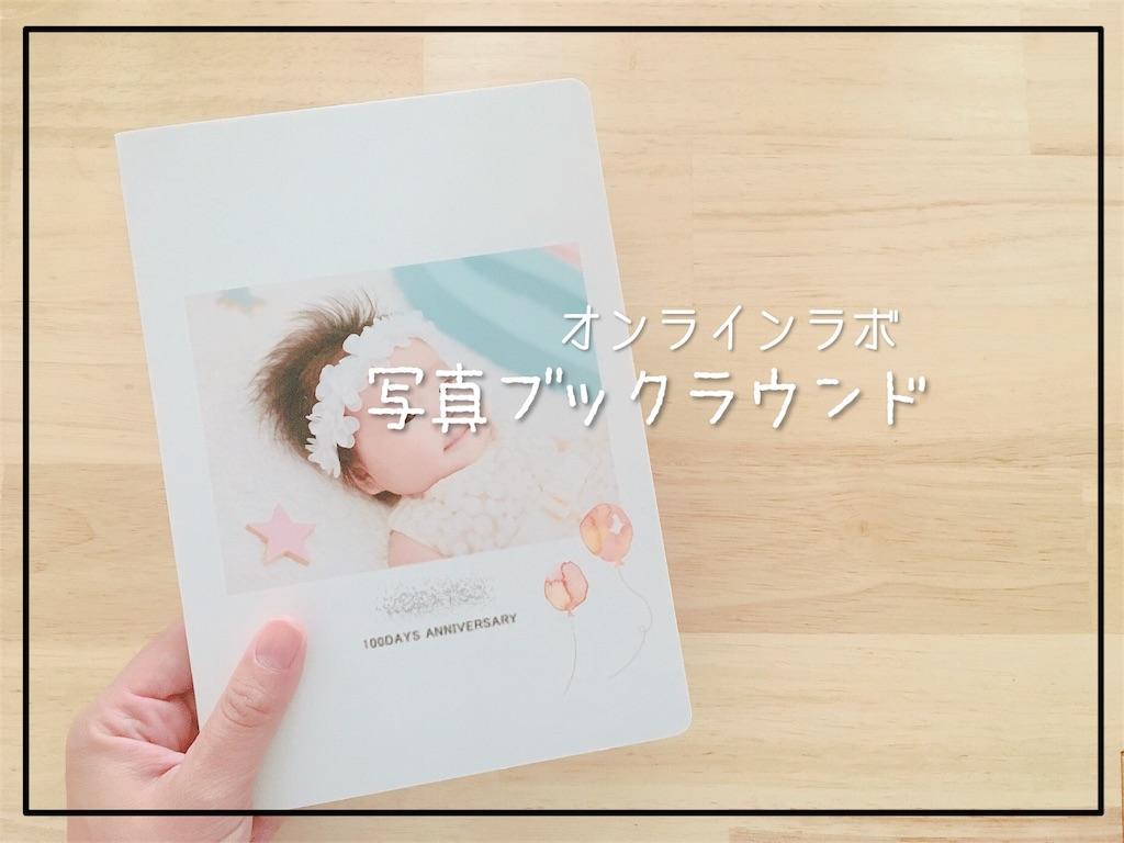 f:id:sayurice:20180420101200j:image