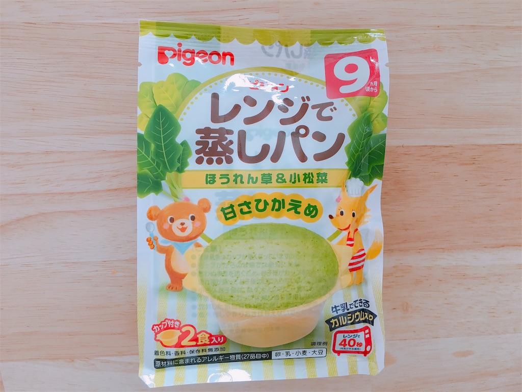 f:id:sayurice:20180427000716j:image