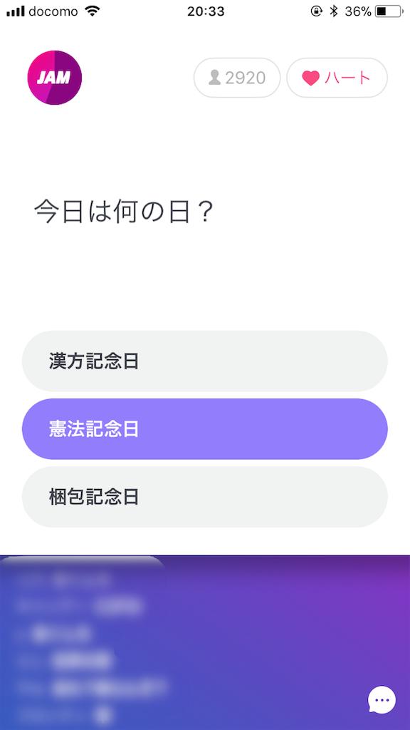 f:id:sayurice:20180505203255p:image