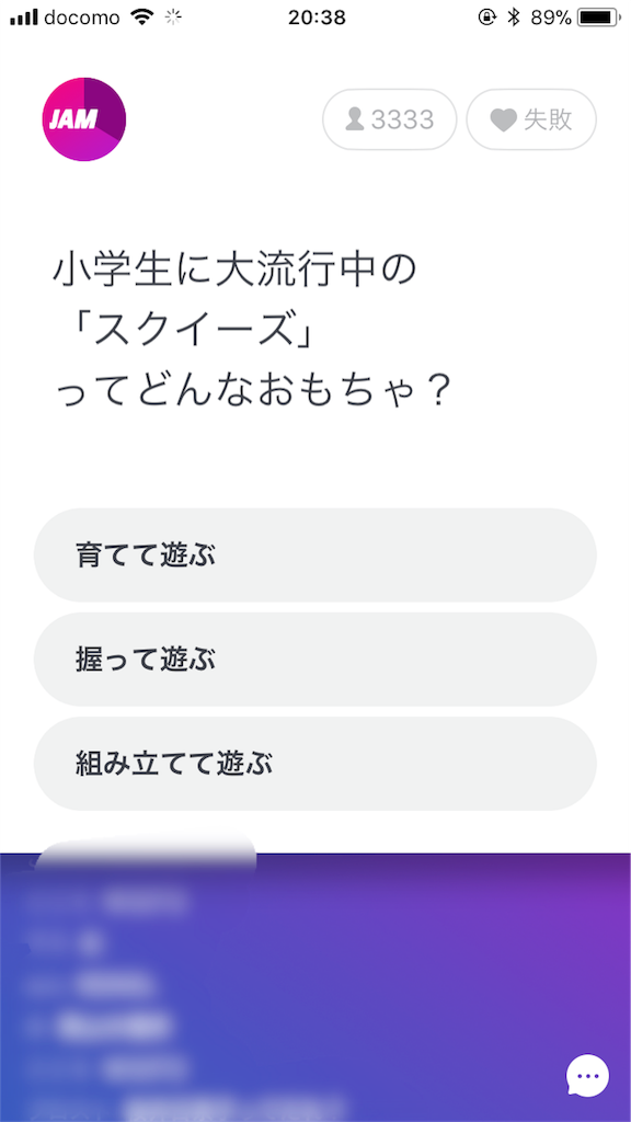 f:id:sayurice:20180505203257p:image