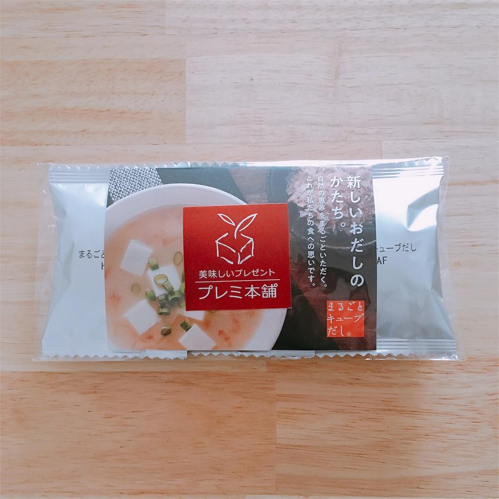 f:id:sayurice:20180531112058j:image