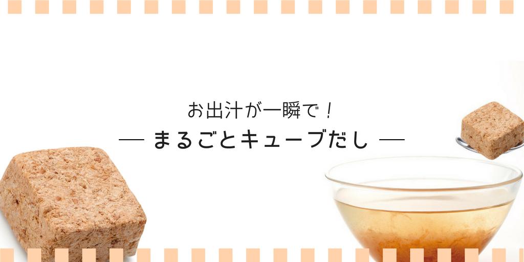 f:id:sayurice:20180531115820p:plain