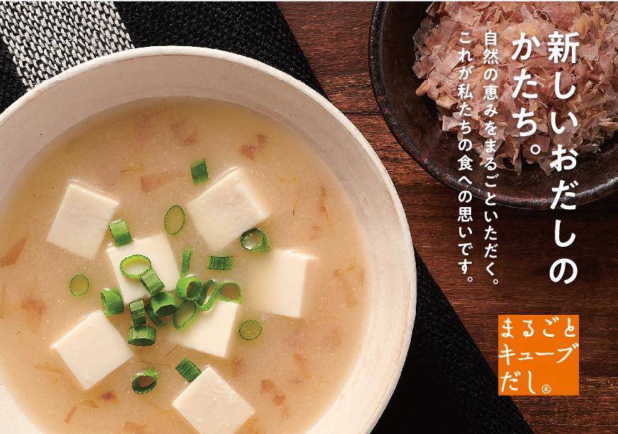f:id:sayurice:20180531195030p:plain