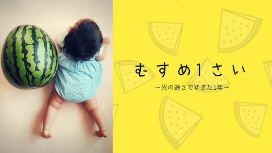 f:id:sayurice:20180619224001p:plain