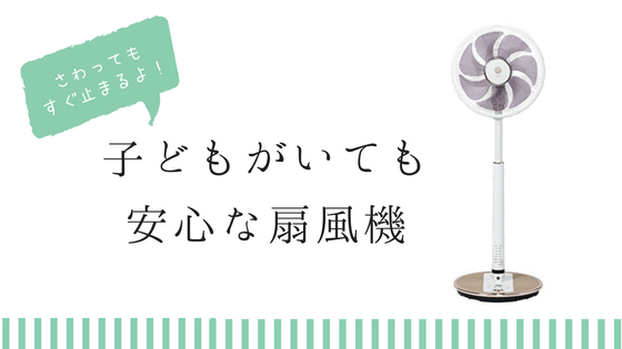 f:id:sayurice:20180727151603p:plain