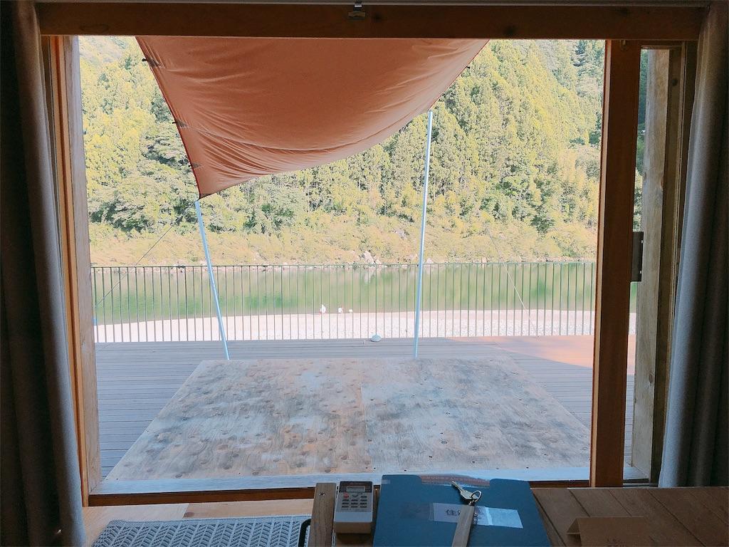 f:id:sayurice:20180804093812j:image