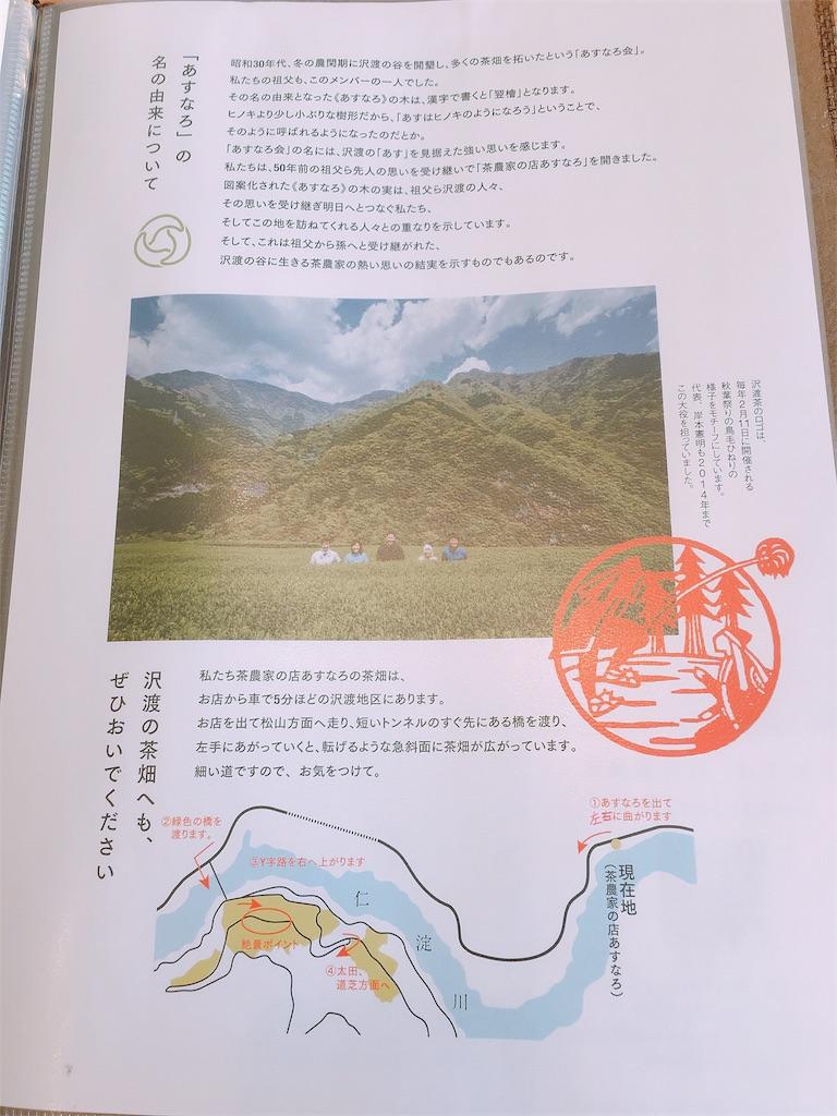 f:id:sayurice:20180806161221j:image